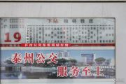 中铁・溪源 小高层交通图