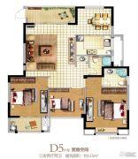 香开新城3室2厅2卫115平方米户型图