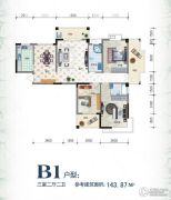 新天地花园3室2厅2卫143平方米户型图