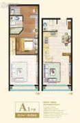 港龙・柏悦公馆2室2厅2卫55平方米户型图