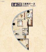 惠丰广场3室2厅1卫119平方米户型图