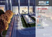 上海中心城开国际看图说房
