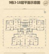恒大银湖城123--127平方米户型图