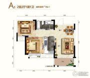 阳光城十里新城2室2厅1卫79平方米户型图