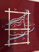 安源雅苑交通图