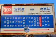成中紫金城交通图