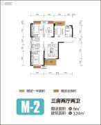 融侨悦府3室2厅2卫124平方米户型图