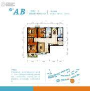 华宇景观天下3室2厅1卫112平方米户型图