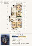 滨江星城4室2厅2卫122平方米户型图