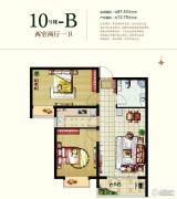 国瑞瑞城2室2厅1卫87平方米户型图