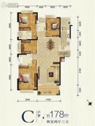 富力西江十号4室2厅3卫178平方米户型图