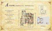 华宇锦绣花城131平方米户型图