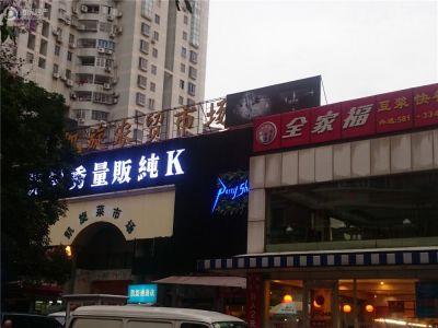 华润万象城