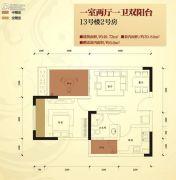 东邦城市广场1室2厅1卫49平方米户型图