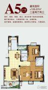 盐城德惠・尚书房3室2厅2卫120平方米户型图