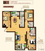 奥北公元3室2厅2卫165平方米户型图