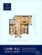 正远新座二期2室1厅1卫0平方米户型图