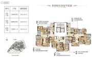 肇庆恒大鼎湖豪庭103--138平方米户型图