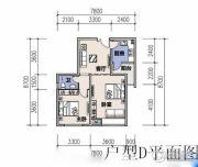 恩施机电汽配城2室1厅1卫63平方米户型图