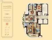 金海首府4室2厅2卫123平方米户型图