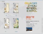 广州钢铁博汇150平方米户型图