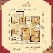 观海一品4室2厅2卫84平方米户型图