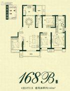 万达・西安one4室2厅2卫168平方米户型图