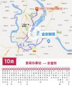 金安御景交通图