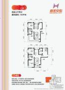 西美花街生活工场4室3厅2卫190平方米户型图
