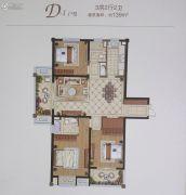 金鹰国际花园3室2厅2卫139平方米户型图