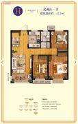 鲁商・金悦城3室2厅1卫112平方米户型图