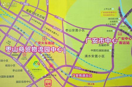 广安国际财富中心