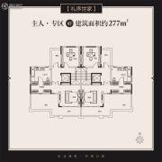 郑开茉莉公馆2室0厅1卫277平方米户型图