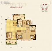 御福名邸3室2厅2卫100--105平方米户型图