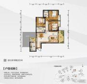 白金壹号3室2厅2卫112平方米户型图