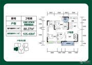 庆业九寨印象3室2厅2卫88平方米户型图