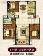 郡望府3室2厅2卫125平方米户型图