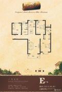 水木清华3室2厅2卫137--141平方米户型图