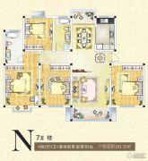 祥育苑4室2厅2卫149平方米户型图