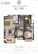 新力铂园2室2厅2卫108平方米户型图