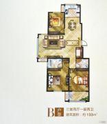 沭阳水木清华3室2厅2卫133平方米户型图