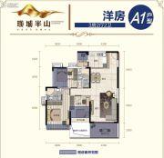 珑城半山3室2厅2卫110平方米户型图