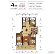 达多大都汇4室2厅0卫138平方米户型图