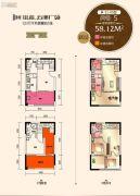 银鑫五洲广场2室2厅2卫58平方米户型图