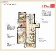 万科魅力之城公园里3室2厅2卫120平方米户型图