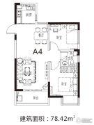 钱隆城2室2厅1卫78平方米户型图