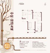 中房锦绣龙城3室2厅2卫122--125平方米户型图