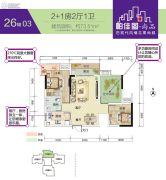 帕佳图・尚品3室2厅2卫73平方米户型图