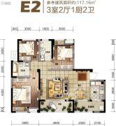 银泰城・泰悦居3室2厅2卫117平方米户型图