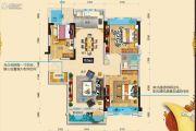 碧桂园假日半岛3室2厅1卫120平方米户型图